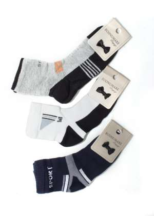 Носки для мальчиков спорт