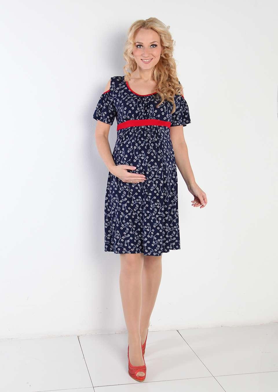 Платье для беременных Полина