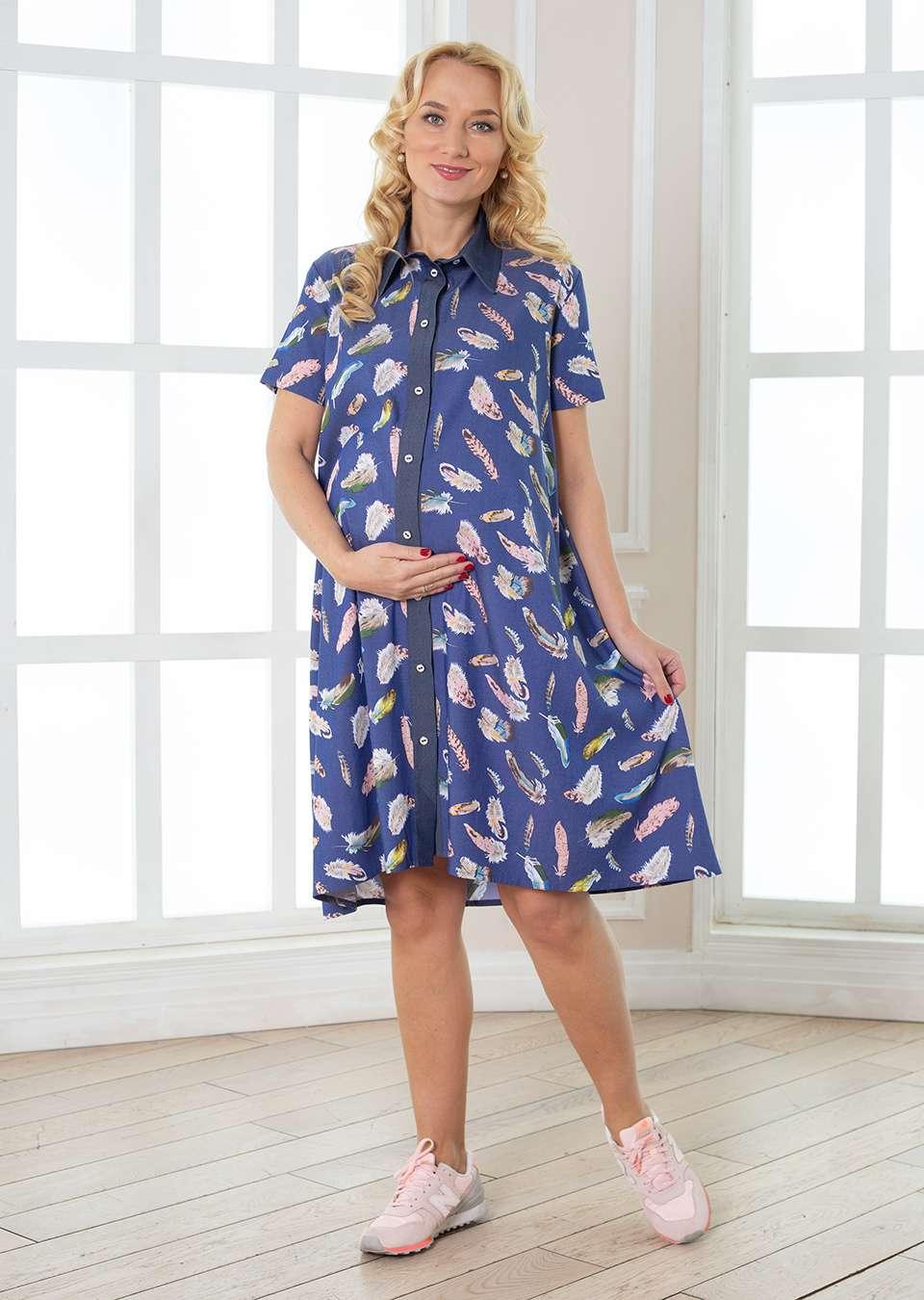 Платье для беременных Ким