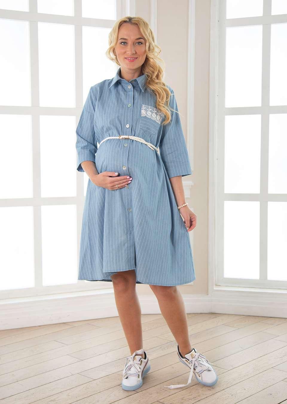 Платье для беременных Кимбер