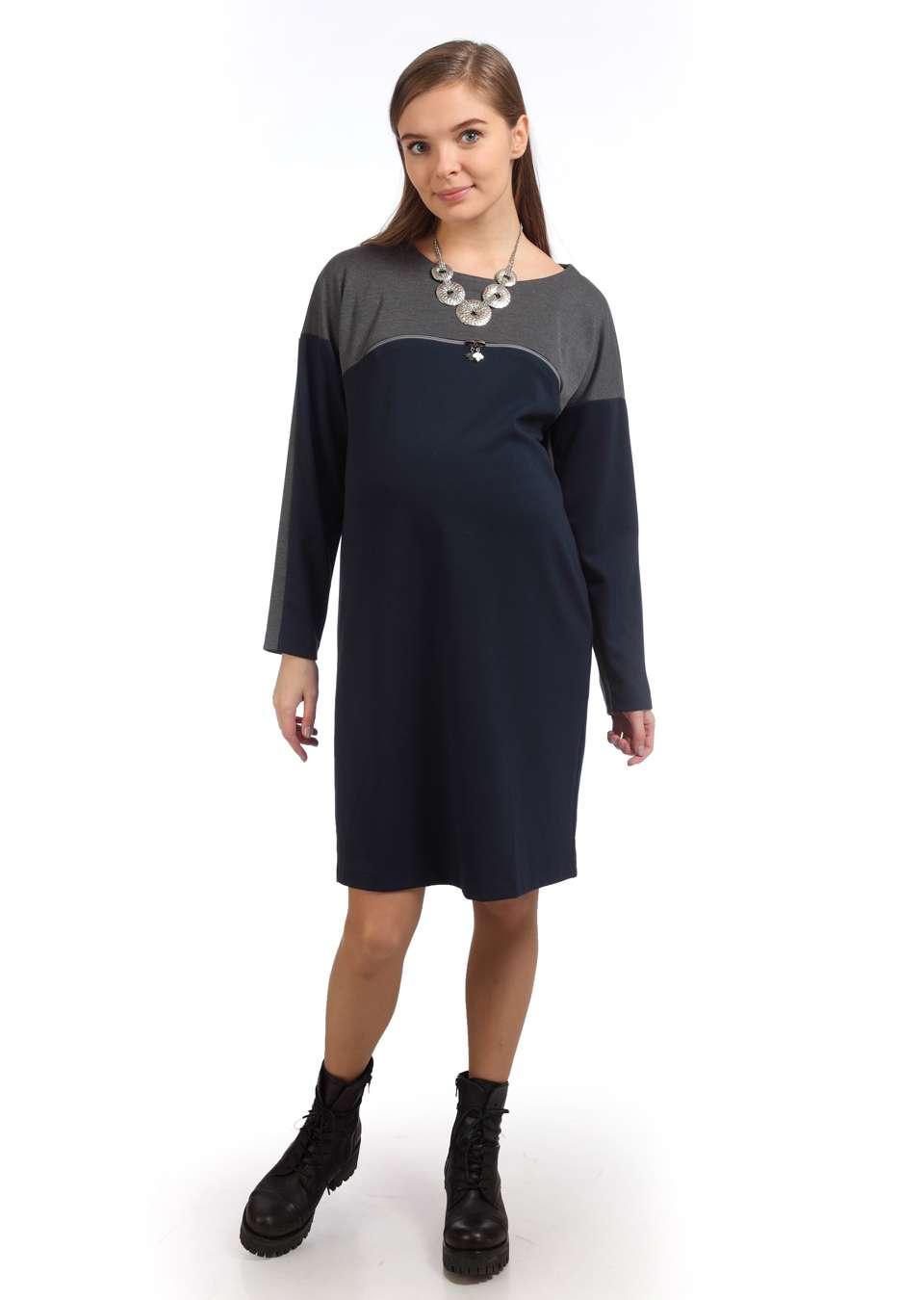 Платье для кормящих и беременных