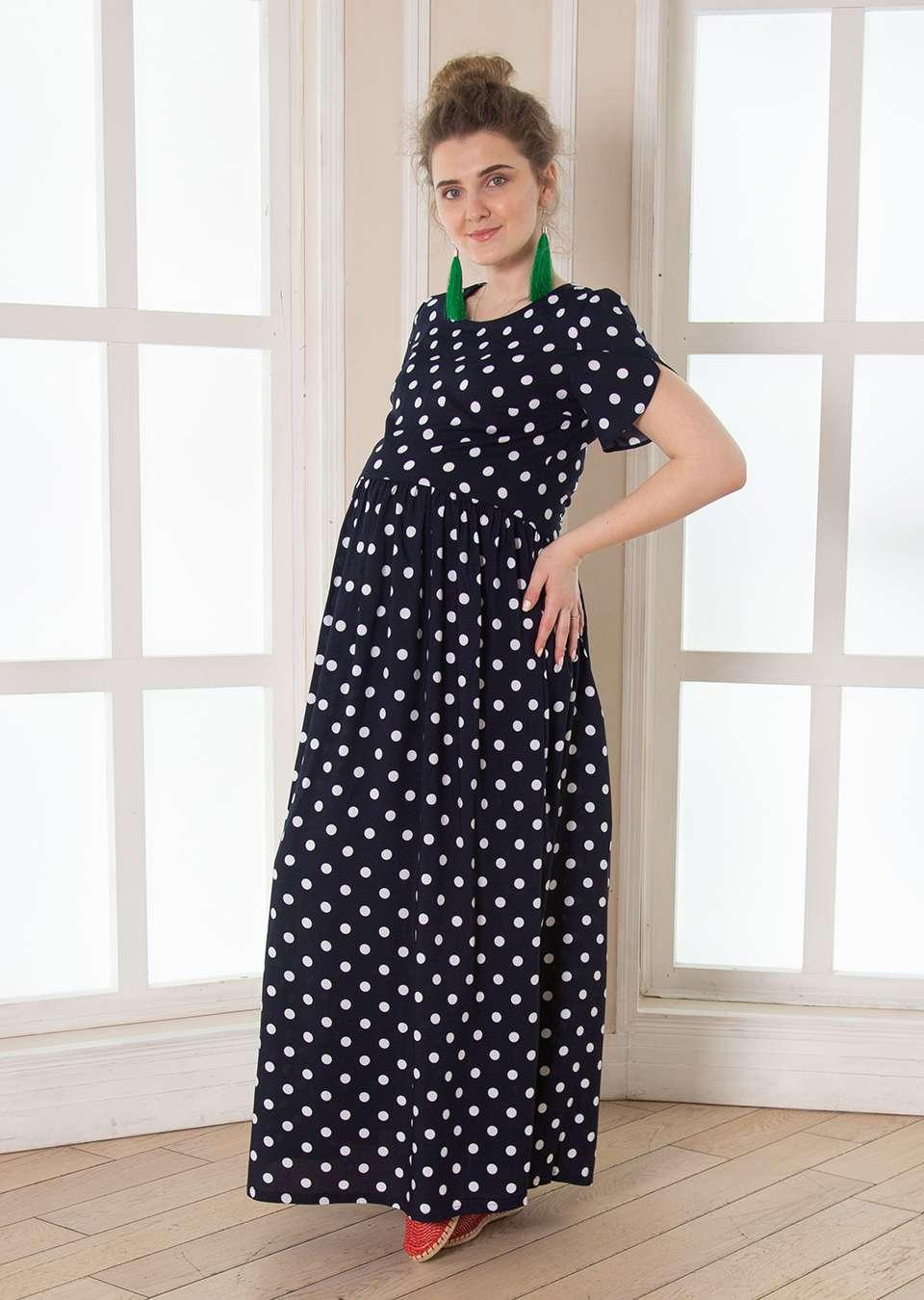 Платье для беременных Кейси