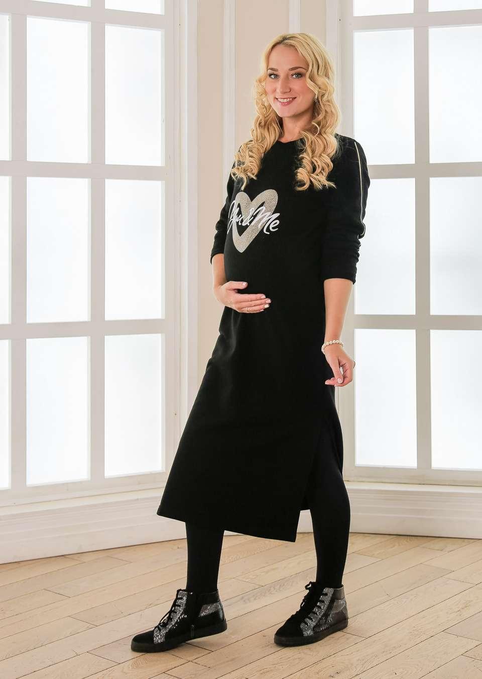 Платье Кайли для беременных