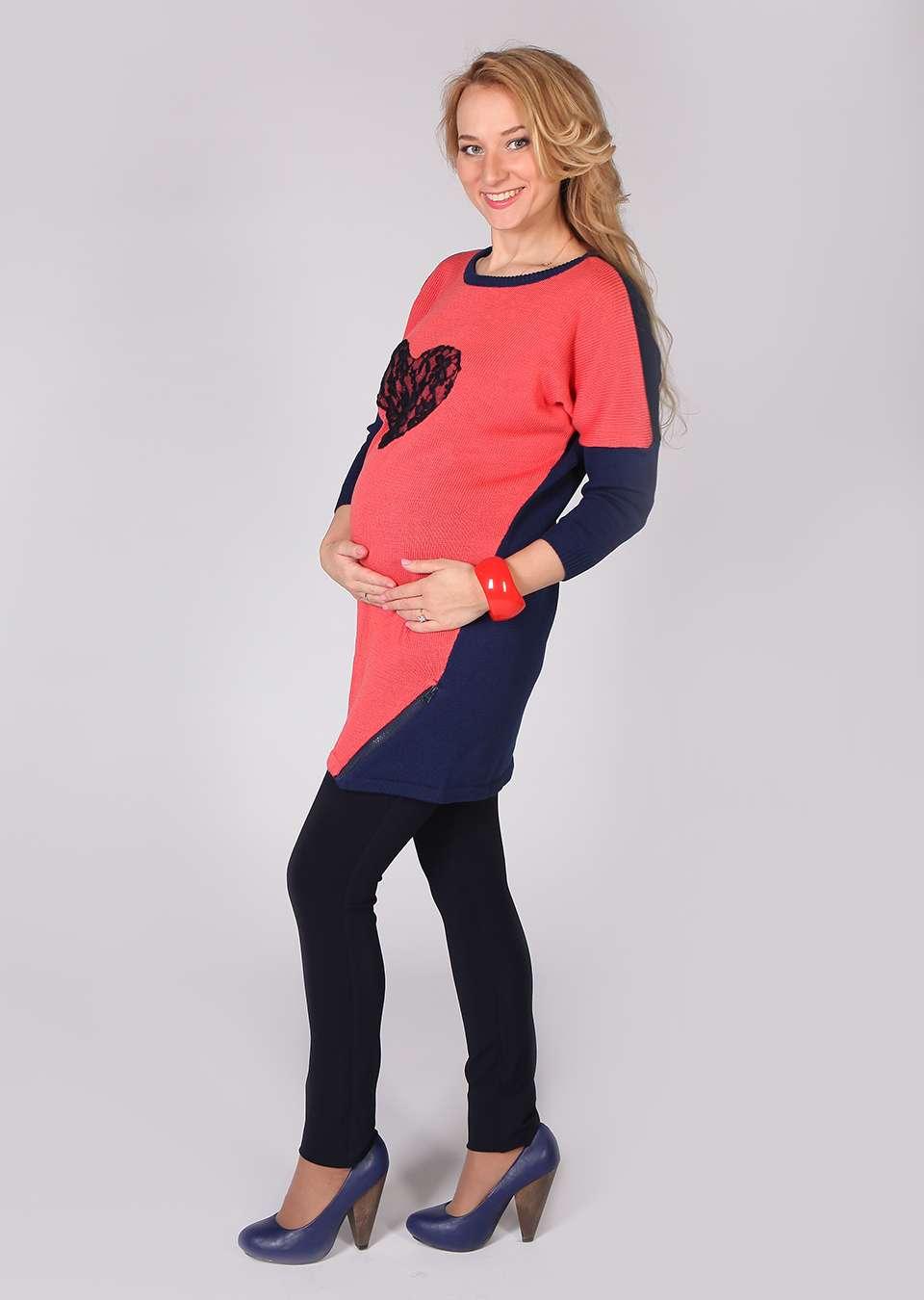 Джемпер Амели удлиненный для беременных