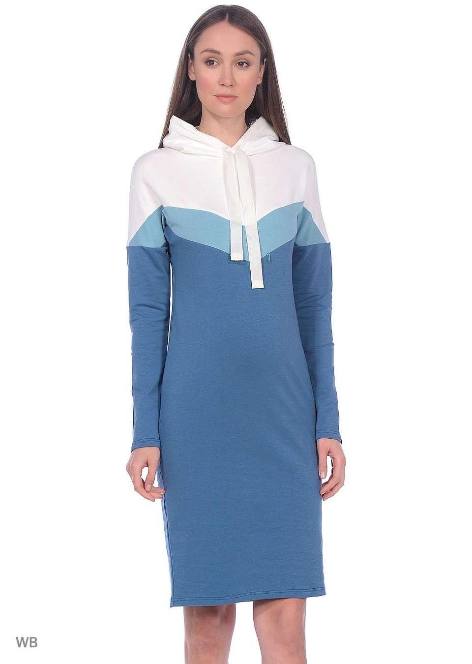 купить платье для беременных в екатеринбурге
