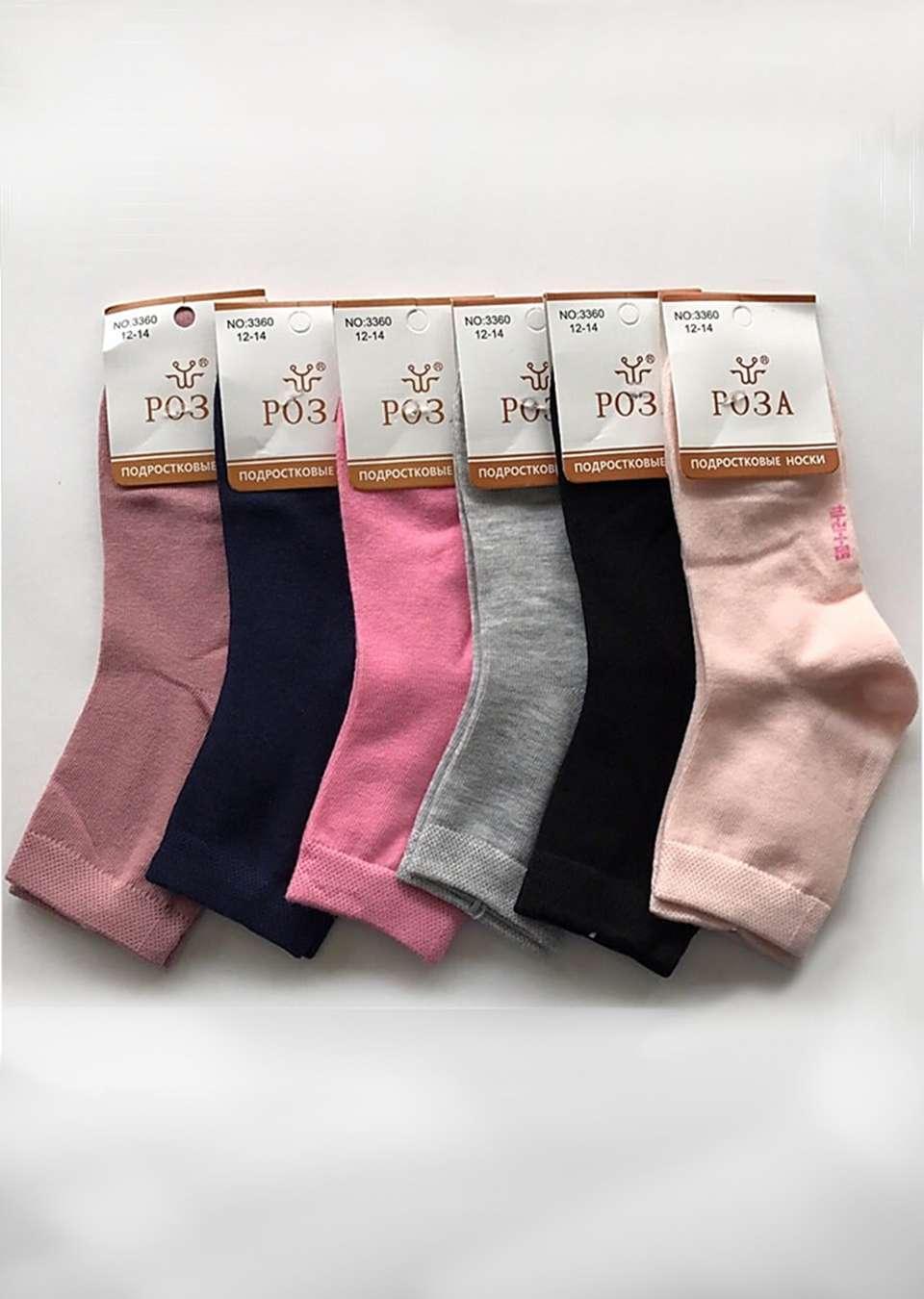Носки цветные Ирина