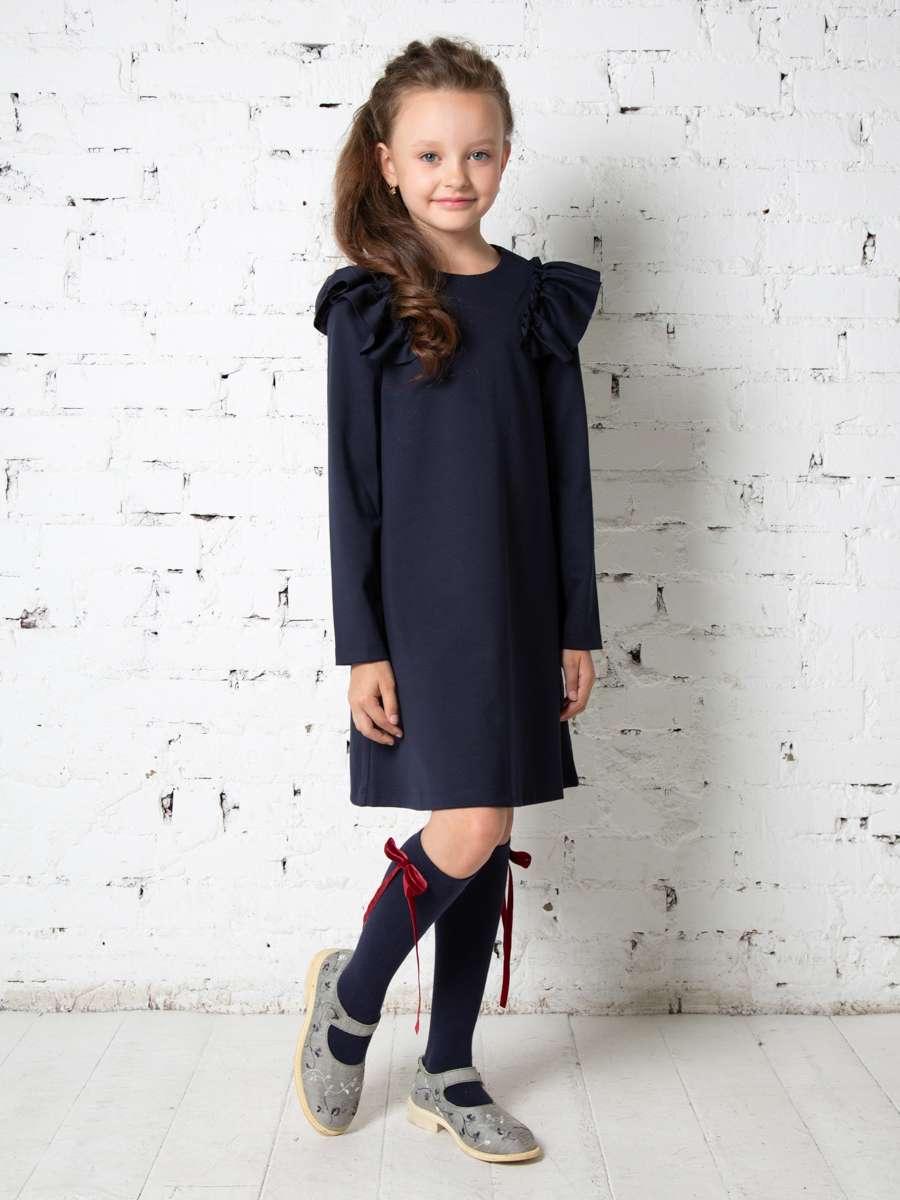 Платье школьное Алекса с крылышками