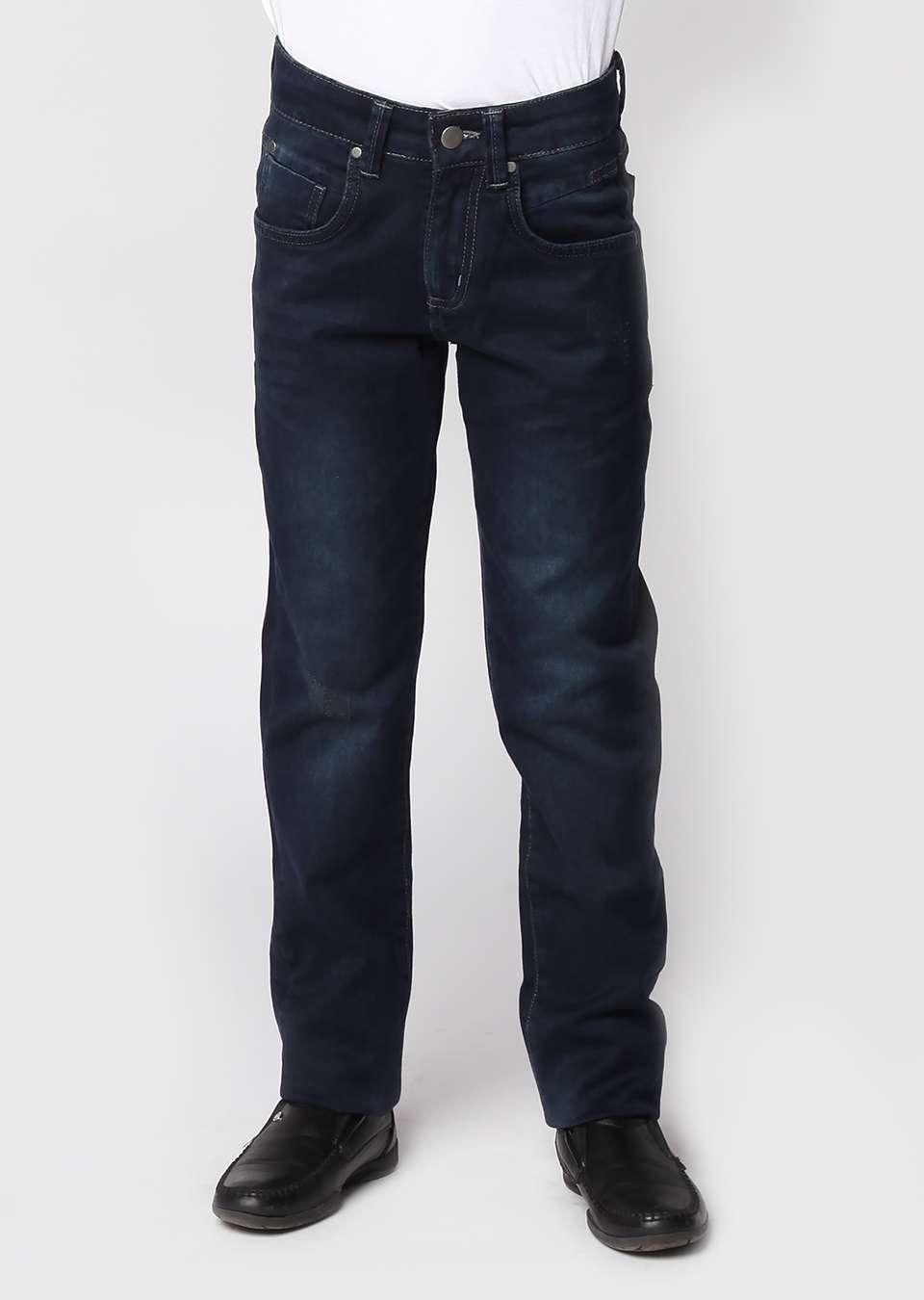 Брюки школьные джинсовые
