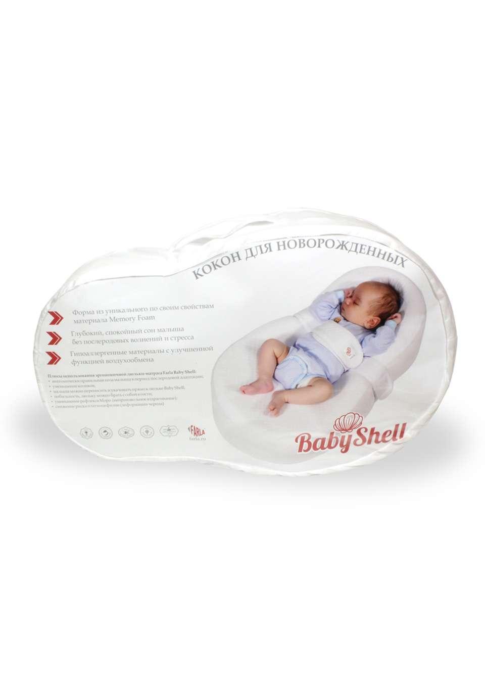 Кокон для новорожденного Farla