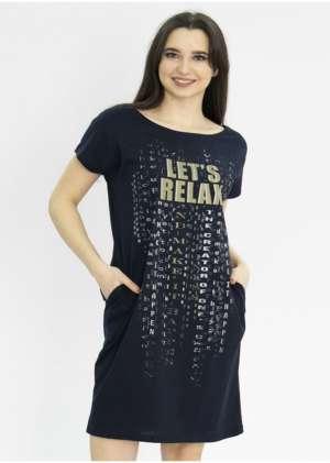 Платье для беременных Релакс