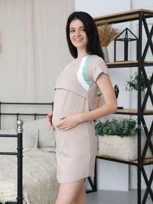 Платье домашнее для беременных и кормящих