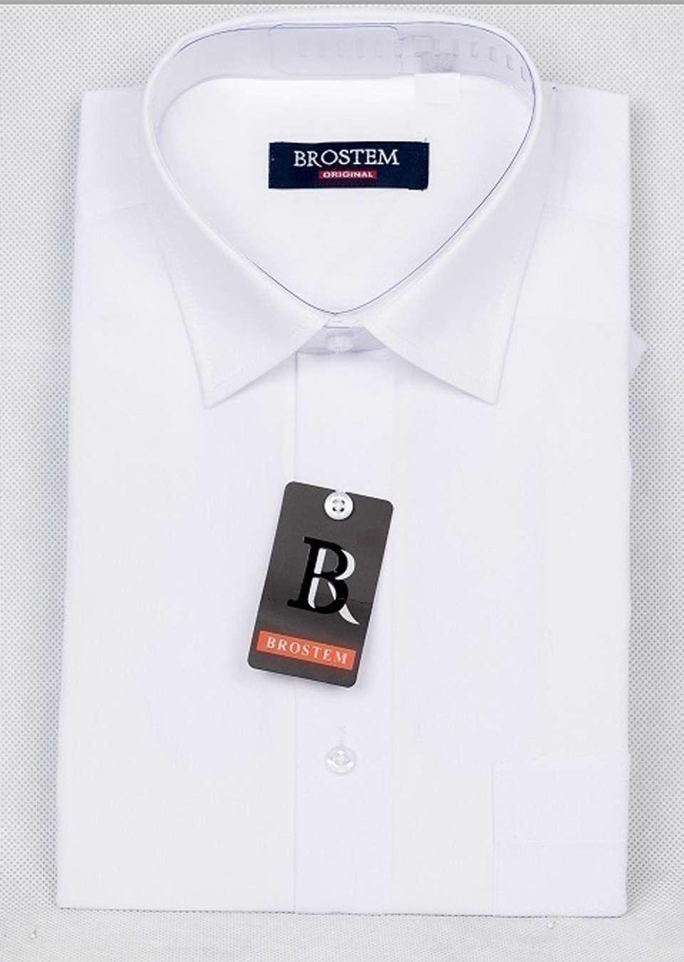 Рубашка слим белая